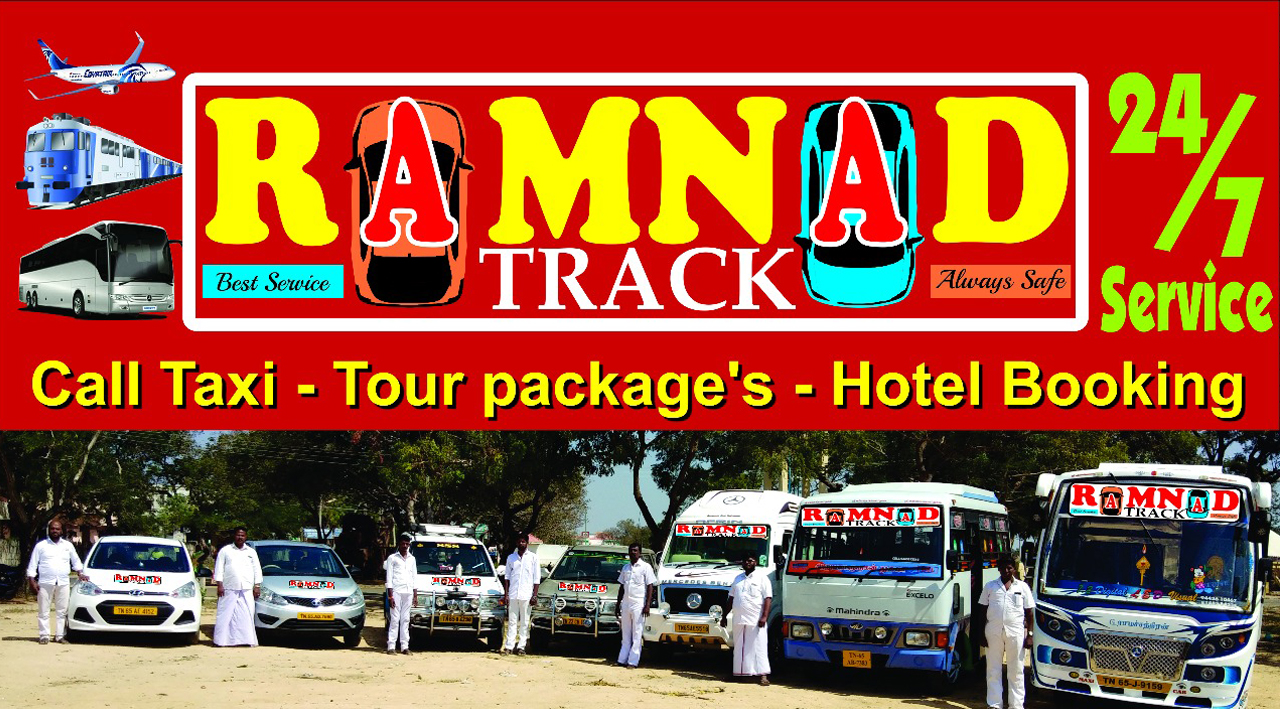 RAMNAD TRACK - Cab Booking Ramanathapuram